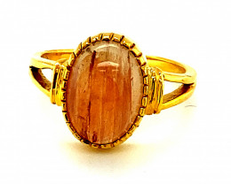 Cats Eye Scapolite 4.81ct Solid 18K Yellow Gold Ring