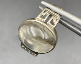 Brilliant Ultra Rare Natural Platinum Quartz Ring. Pq-528