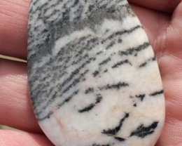 ZEBRA JASPER PENDANT 2 1/4 INCH LENGTH MULTI COLOR