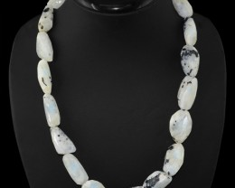 Natural 590.00 Cts White Moonstone Faceted Beads Necklace