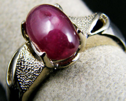 CABOCHON  RUBY 18K WHITE GOLD RING SIZE 5.5 MYT 785