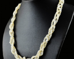 Faceted Moonstone Beads Necklace - 20 Inches Long