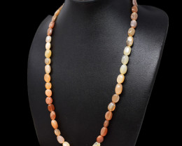 Multicolor Moonstone Oval Beads Necklace