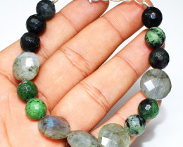Faceted Ruby Zoisite & Labradorite Beads Bracelet