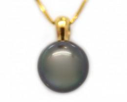 18k Gold South pacific salt natural Pearl Pendent [JP02]