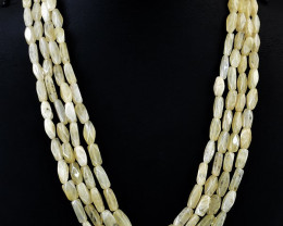 4 Strand Yellow Aventurine Beads Necklace