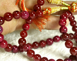 206.5 Tcw Adjustable Ruby Necklace - Gorgeous