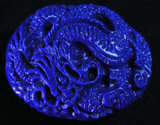 TRIBAL GUM RESIN CAMEO   11736