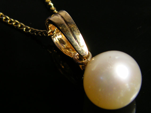 GOOD LUSTER FRESH WATER PEARL 9 K PENDANT 18.65 CTS SG1643