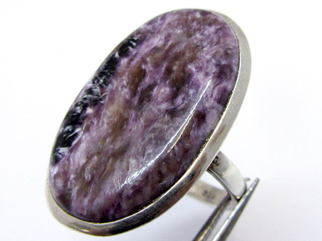 Charoite Silver ring Size 7 MJA 348
