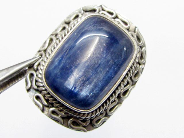 Kyanite Ggemstone Ring Size 9.5 MJA 344