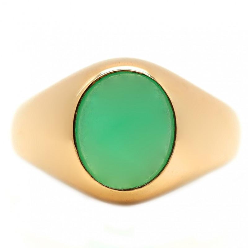 9K Gold Australian Chrysoprase Ring [JR10]