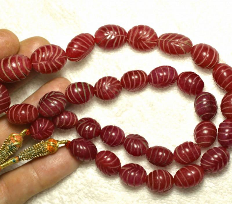573.5 Carat Ruby Necklace - Gorgeous