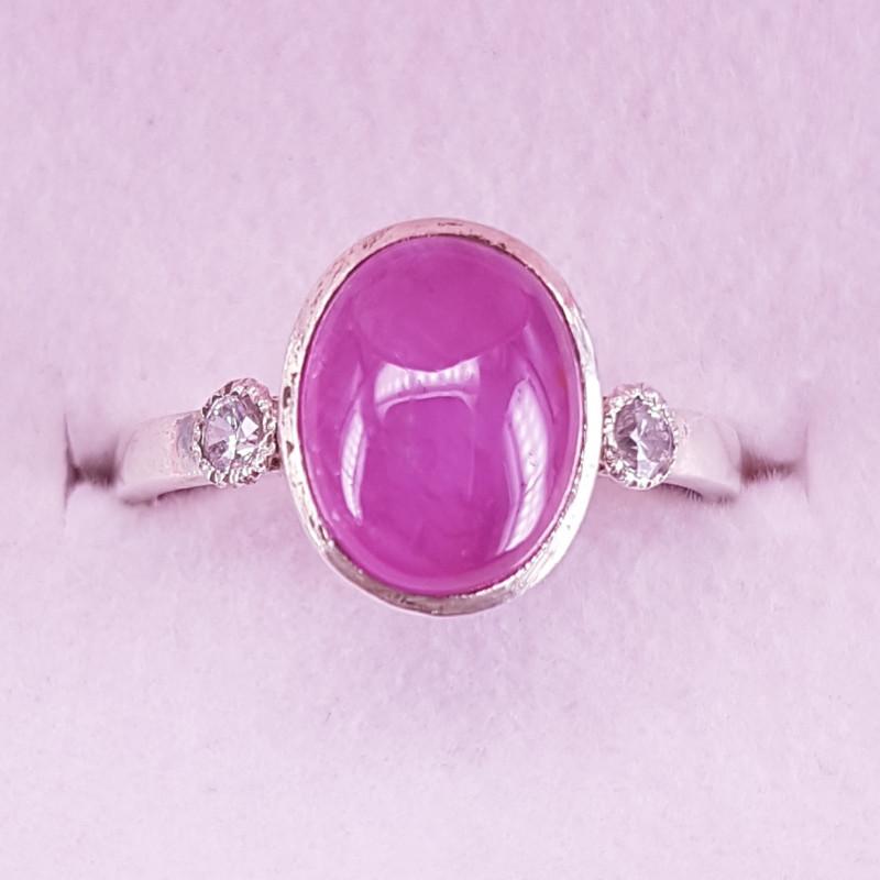 Natural Star Ruby Ring.