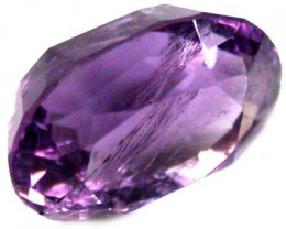 BEAUTIFUL NATURAL AMETHYST STONE A342