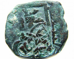 Spanish Maravedis Cob 16th Cent Philip II, AC 538