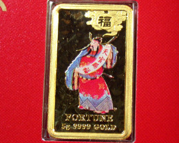 5 GRAMS GOLD CHINESE MYTHOLIGICAL CHARACTER FORTUNE