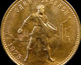 RUSSIAN 10 ROUBLES CHERVONETZ GOLD COIN 1975 CO 11