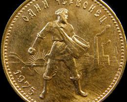 RUSSIAN 10 ROUBLES CHERVONETZ GOLD COIN 1975 CO 16