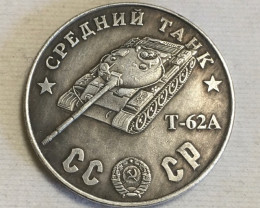 Collectible Hobo Russian  CT-62 Tank 1945    Coin CP 505