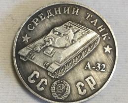 Collectible Hobo Russian  A-32  Tank 1945    Coin CP 506