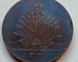 Russian 1771 Copper  Art Form Design   CP 518