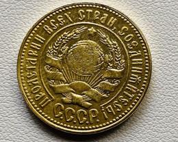 Russian 1925 Gold coin Replica Art Form Design   CP 519
