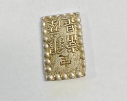 1854 Silver Kaei.Ansei.Sshugin Era Japan bar coin  code ccc 101