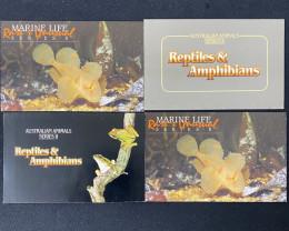 Australian Stamps  Reptiles code  CCC 158