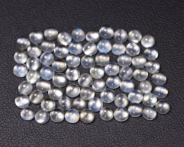 20.22cts  Natural Moonstone  CCC 646