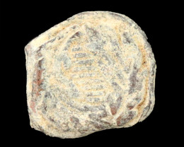 Holy Land Artifact Relic 100-1600 AD -Code Ch915