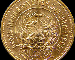 .900 Finess RUSSIAN 10 ROUBLES CHERVONETZ GOLD COIN 1975 CO 11