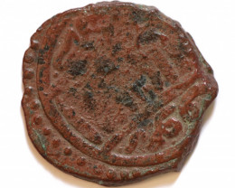 Historic Ancient Slave Coin -Mamluk- Soldiers in Game Thrones  CCC 1229