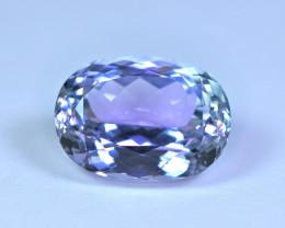 Flawless 36.52 Carat Kunzite Gemstone