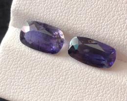 3.45 carats, Natural Kyanite.