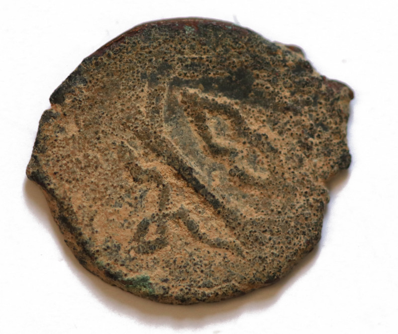 Historic Ancient Slave Coin -Mamluk- Soldiers in Game Thrones  CCC 1224