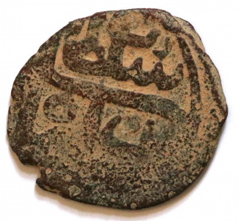 Historic Ancient Slave Coin -Mamluk- Soldiers in Game Thrones  CCC 1226