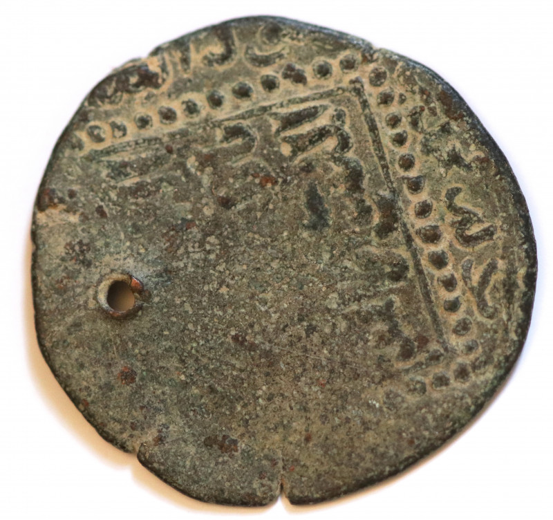 Historic Ancient Slave Coin -Mamluk- Soldiers in Game Thrones  CCC 1234