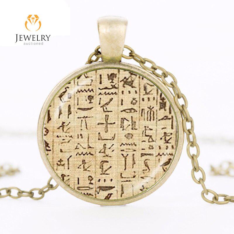 Ancient Egyptian Hieroglyphics Pendant OPJ 2615