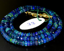 41 Crts Natural Welo Faceted Smoked Opal Beads Necklace 33
