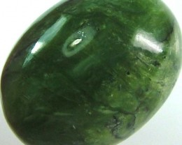 GREEN OPALITE 'CATS EYE''  8.40 CTS [V626 ]