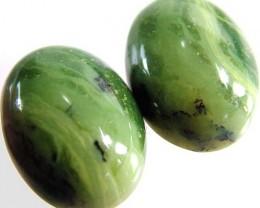 GREEN OPALITE PAIR NATURAL 'CATS EYE'' 21 CTS [VS1182 ]