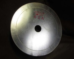 Lapidary Saw Blades