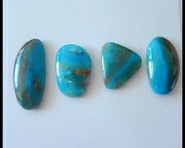 4 PCS Naturl Peruvian Opal Gemstone Cabochons,28cts