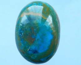 65CTNatural Blue Opal High Quality Oval Cabochon