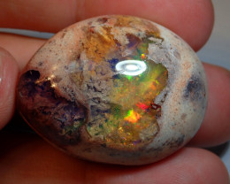 82.5ct Natural Mexican Matrix Cantera Multicoloured Fire Opal