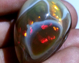 "35.55 ct  "" Iris of  the Eye "" Pear Cab Rare Natural Ethiopian Fi"