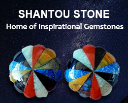 Shantoustone