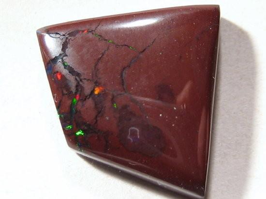 YowahOpals*12.40ct Aussie Made - Boulder / Matrix  OPAL