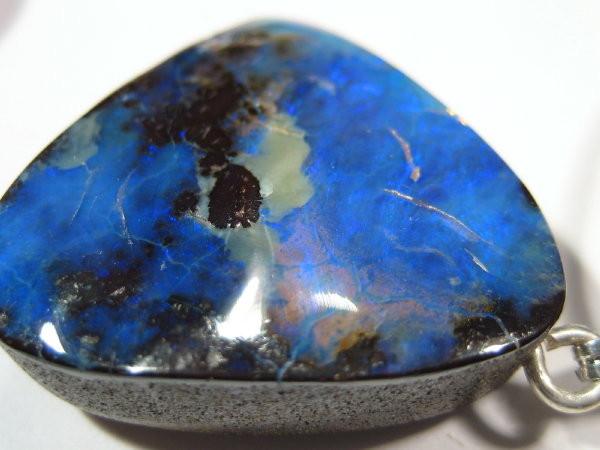 YOWAHOPALS*45.15ct BOULDER  Opal - -Drilled PENDANT